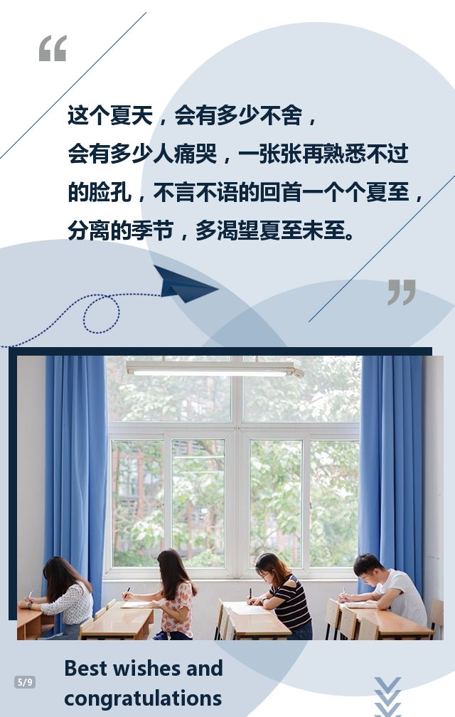 毕业相册初中高中大学毕业季青春纪念册致青春