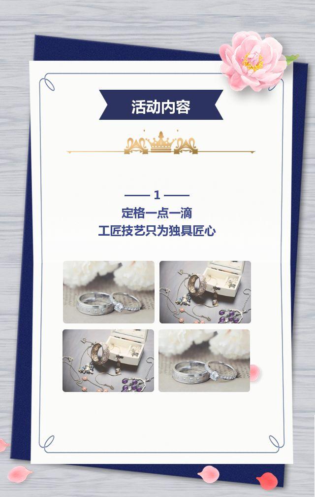 蓝白风清新简约珠宝首饰/会议/活动/展会等各类通用邀请函