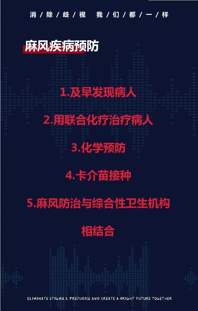 尊敬日简约公益宣传H5模版