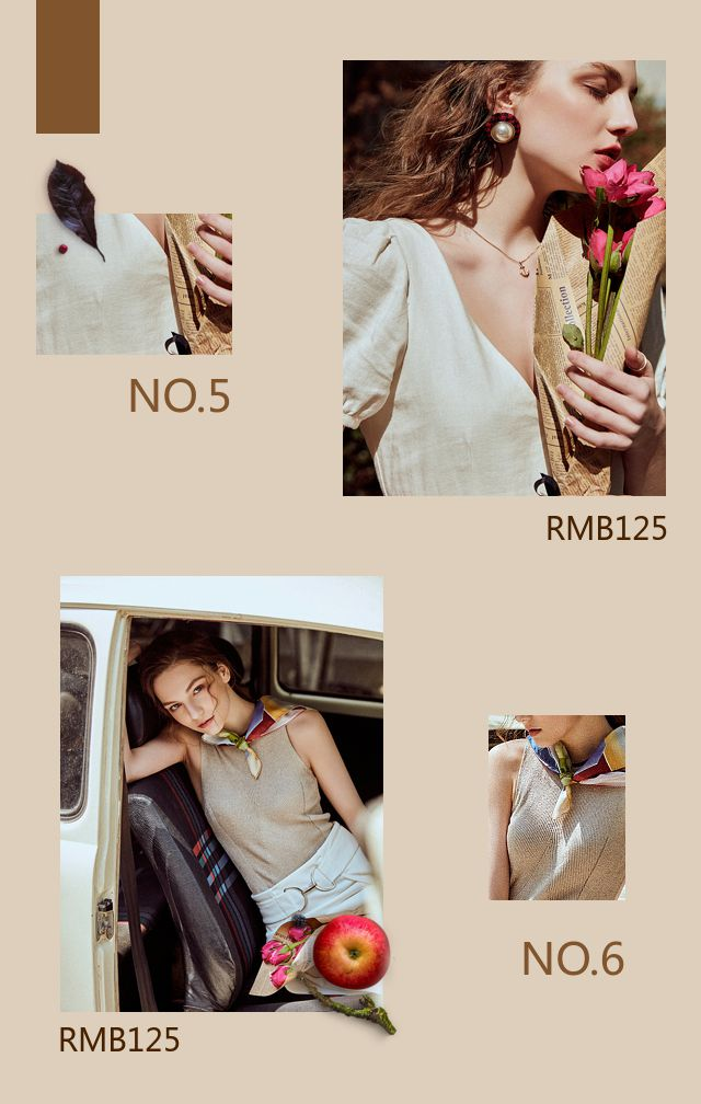 秋季上新女装时尚优雅淑女甜美女装促销宣传H5