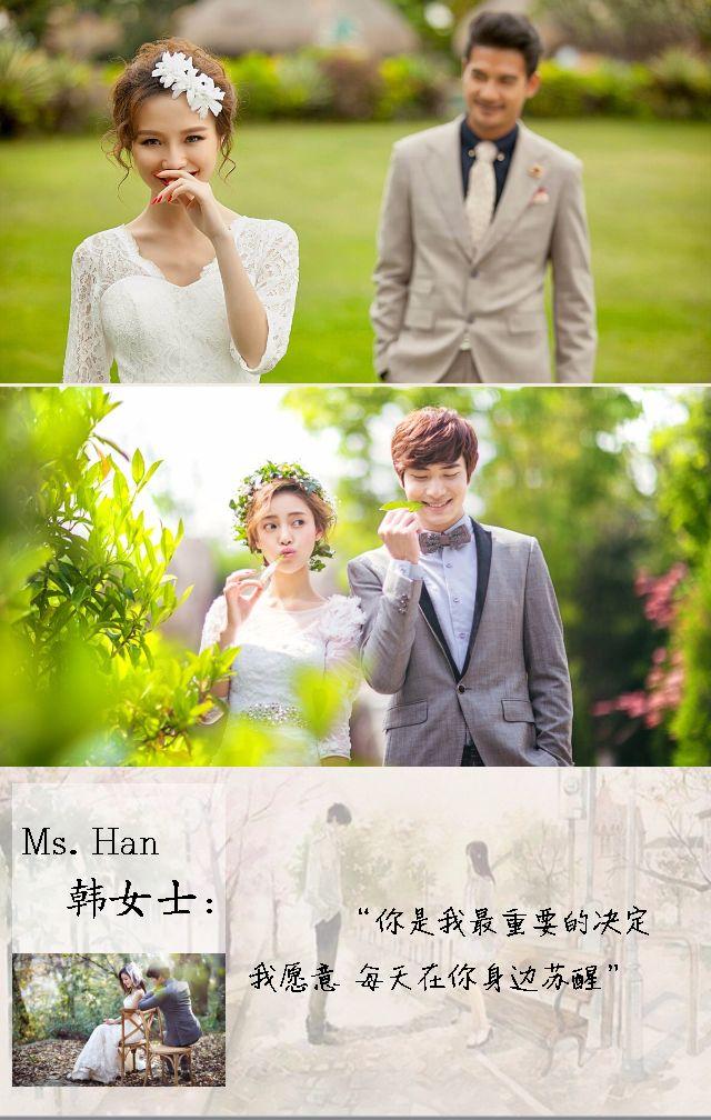 简约时尚婚礼请柬