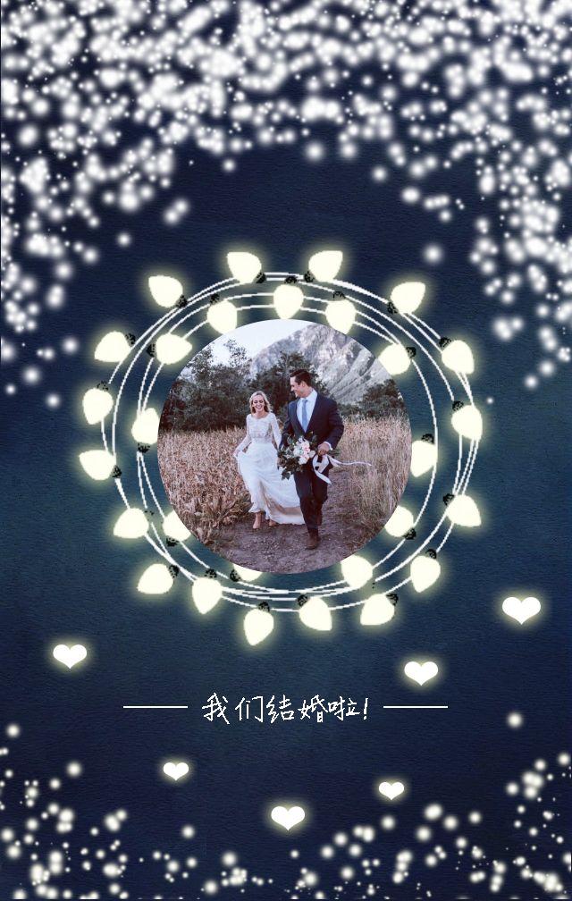 梦幻婚礼星光 深蓝 梦幻 夜空 星空 婚礼 请帖 相册 邀请函