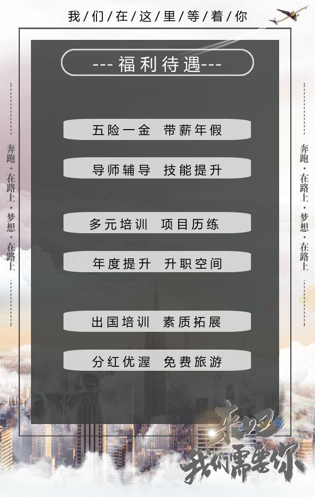 高端简洁商务大气企业招聘哪款棋牌游戏招商H5