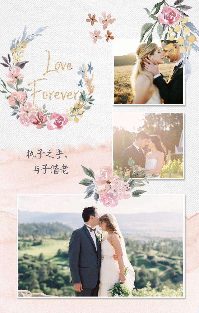 清新粉色玫瑰婚礼请柬