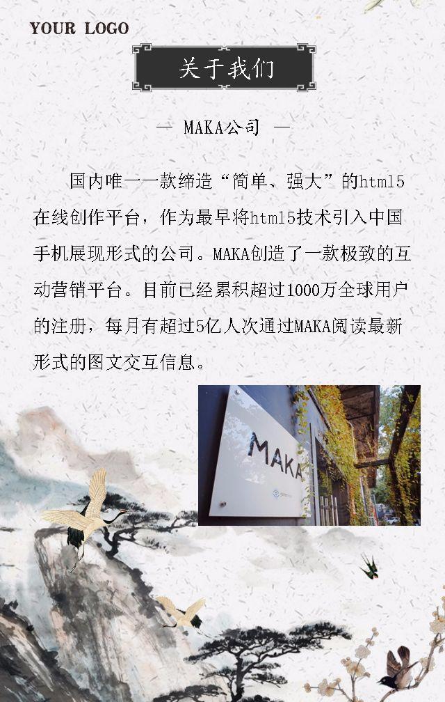 清明节习俗普及清明节日介绍 中国风清明节节日宣传/清明踏青 风俗文化 清明节文化