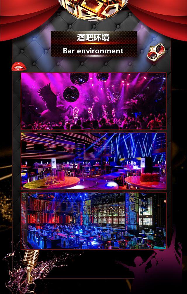 双11脱单派对酒吧宣传酒吧促销活动夜店