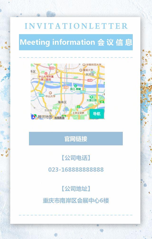 时尚淡雅百货零售公司新品发布邀请函H5模板