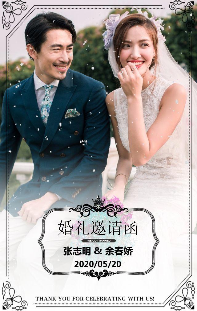高端韩式婚礼请柬结婚请帖婚礼邀请函时尚浪漫文艺唯美清新
