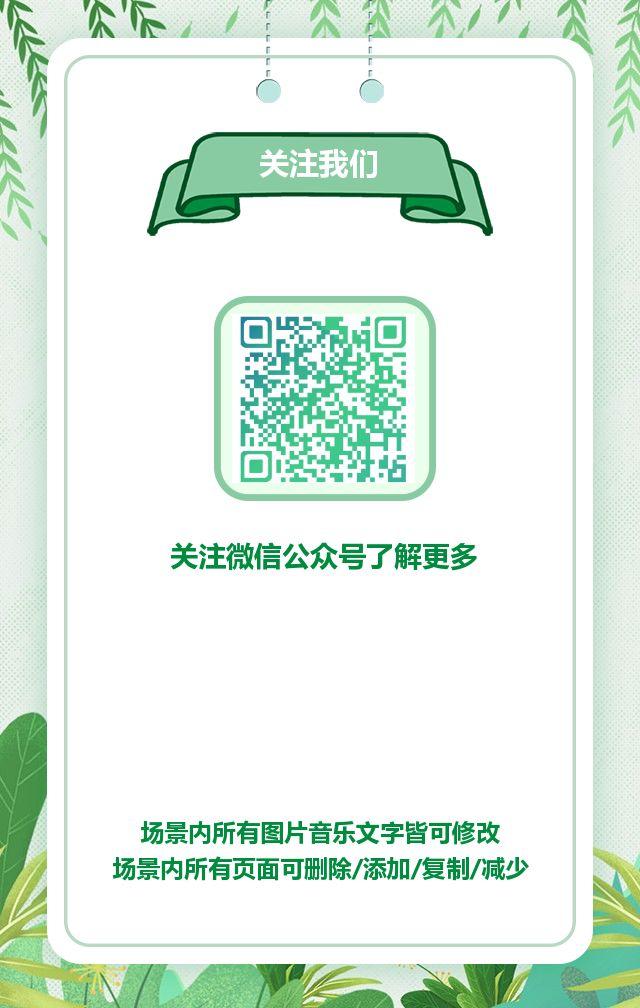 春季上新文艺小清新新品促销优惠活动H5