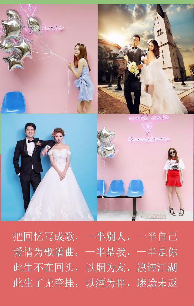 新婚蜜月旅行相册个人写真,婚纱照浪漫甜蜜游记