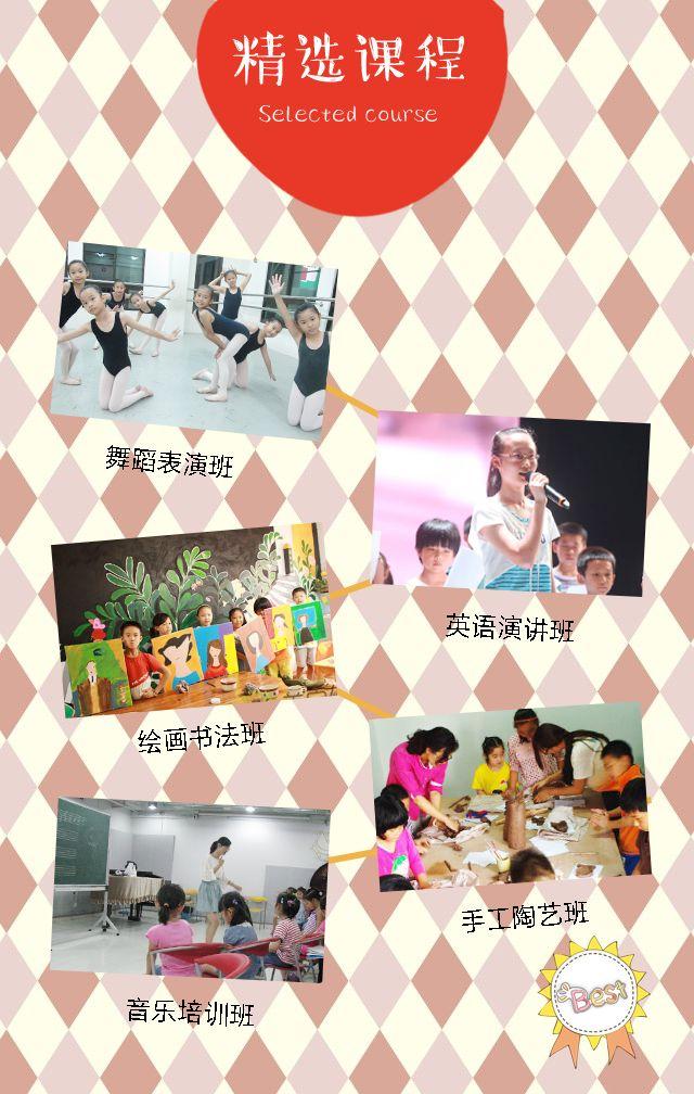 暑假少儿兴趣班招生啦暑假招生兴趣班招生幼儿园