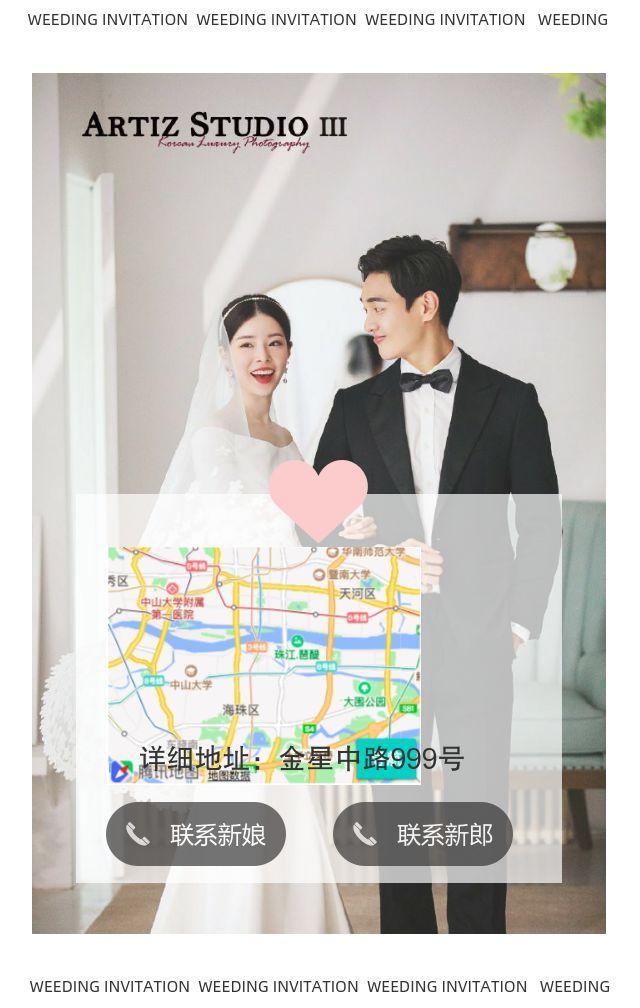 轻奢时尚大气唯美婚礼邀请函高端简约创意淡雅韩式浪漫结婚请柬H5
