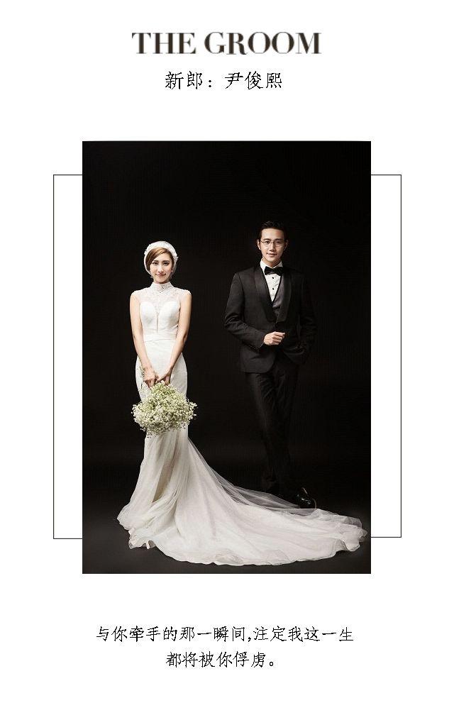 简约浪漫婚礼邀请函