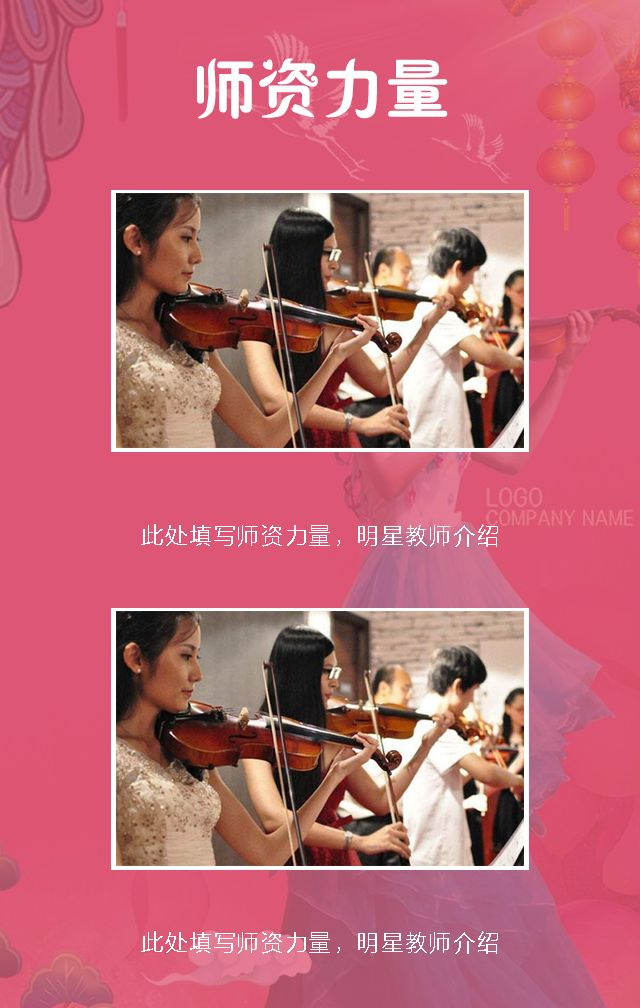 小提琴招生培训班小提琴招生 小提琴围棋辅导班开课音乐