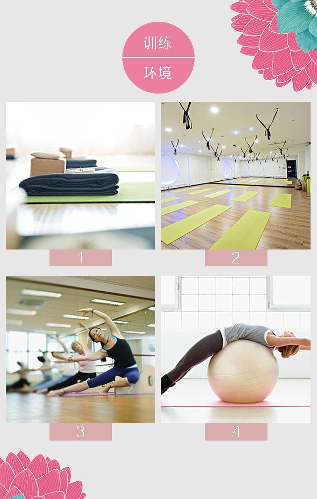 瑜伽/孕妇瑜伽/瑜伽培训/招生/健身/养生馆/新店开业
