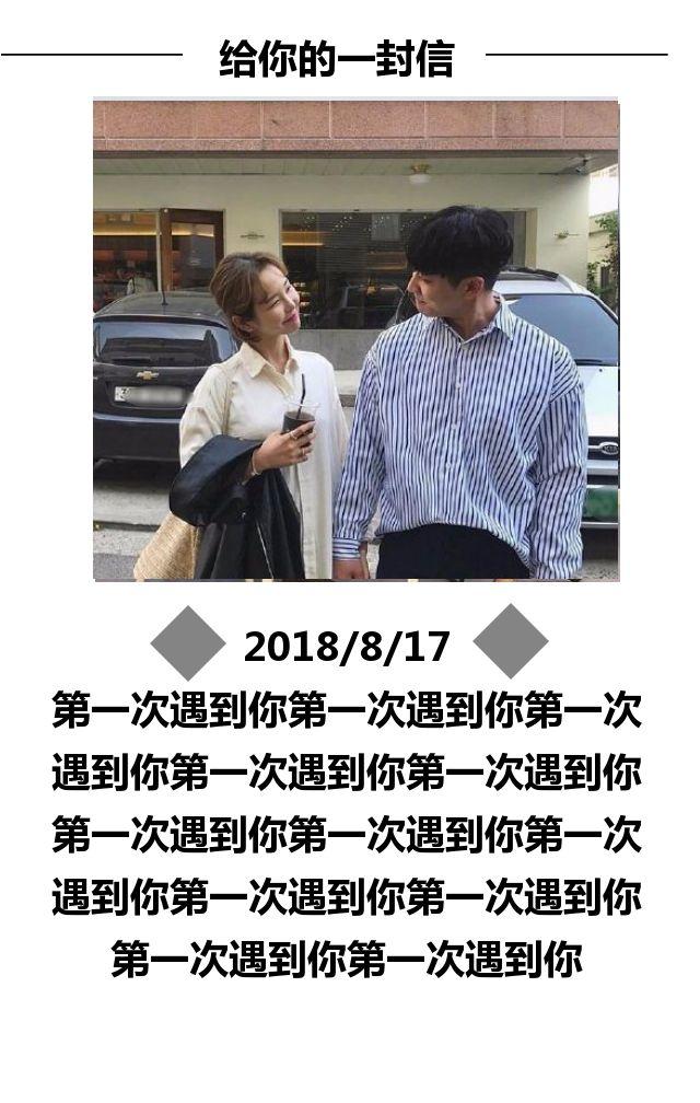 七夕情人节-情侣相册