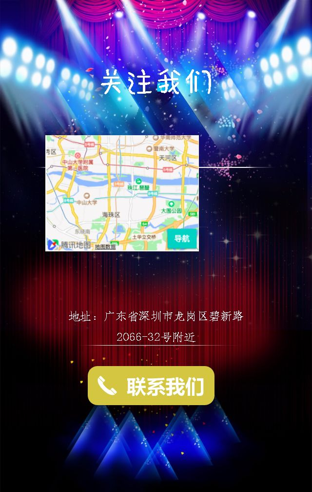 双11/双十一促销活动/购物节促销/商家产品推广