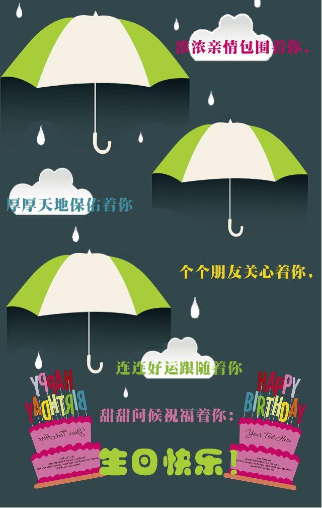 """""""生日之歌""""贺卡,亲爱的,祝你生日快乐!"""