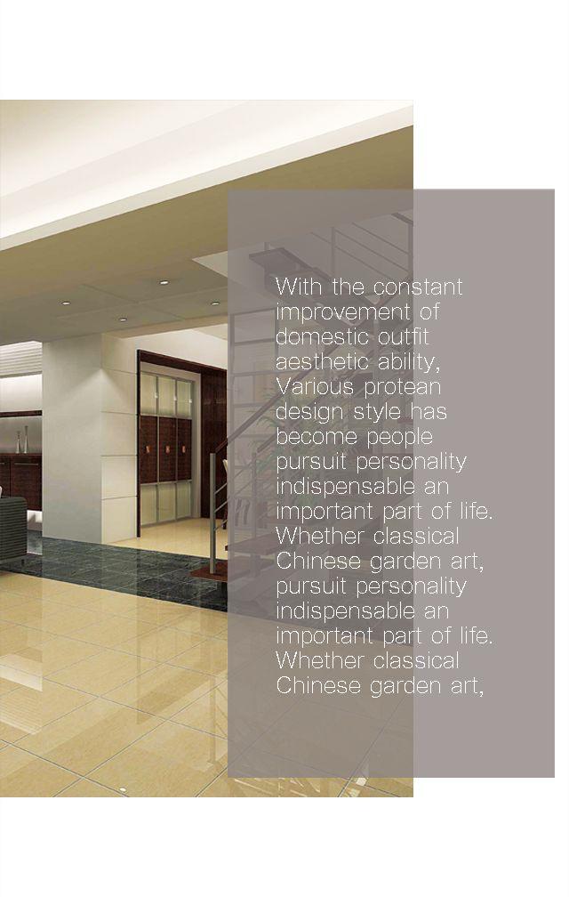 室内装修建筑企业宣传