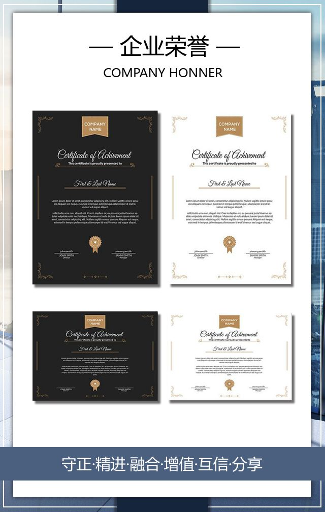 蓝色商务风格企业宣传公司简介品牌推广招商加盟宣传H5