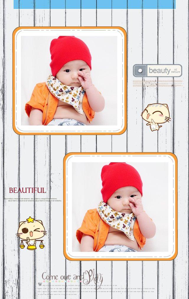 可爱温馨创意宝宝小孩成长生日满月生活记录相册