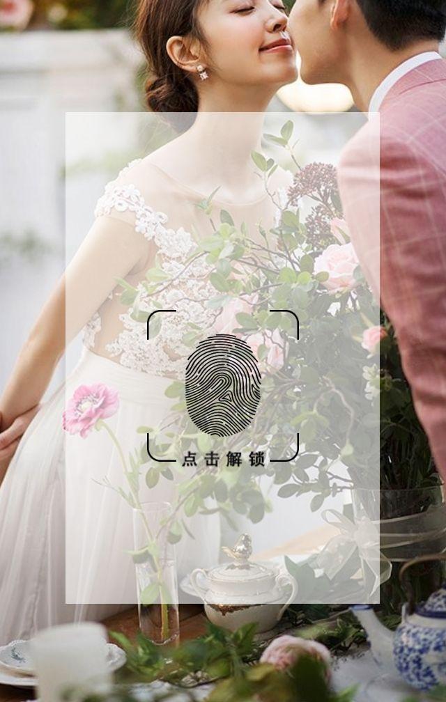 快闪森系唯美婚礼邀请函粉色系水彩植物花朵高端时尚清新浪漫结婚请柬H5