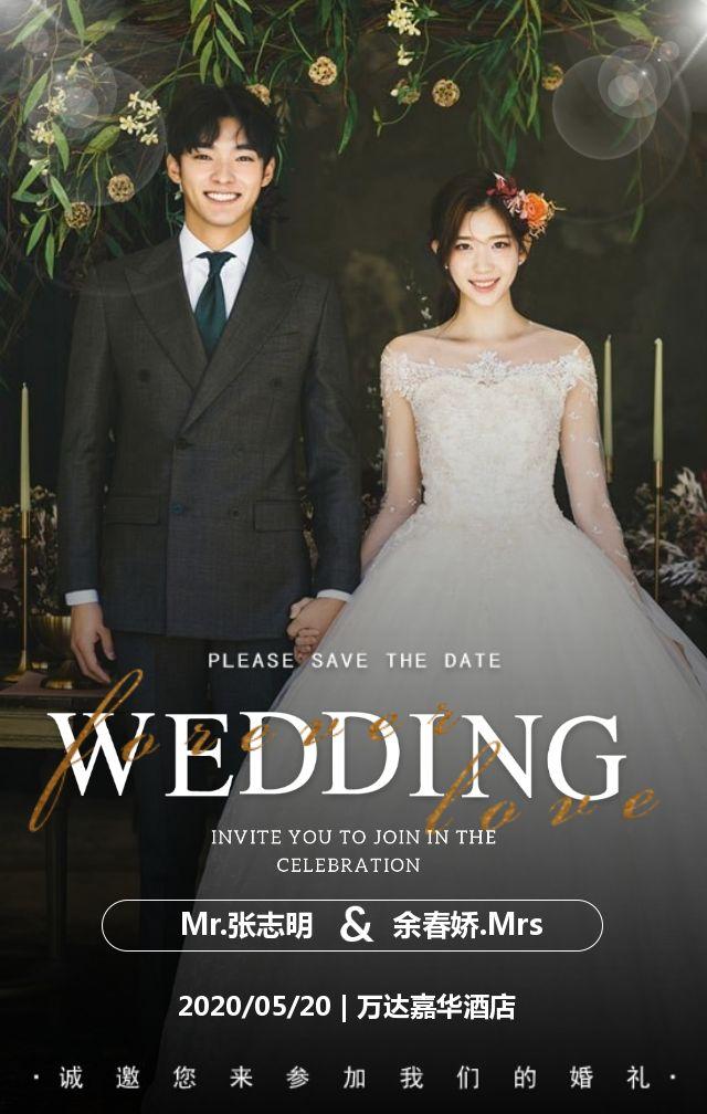 高端时尚婚礼邀请函浪漫韩式唯美结婚请柬H5
