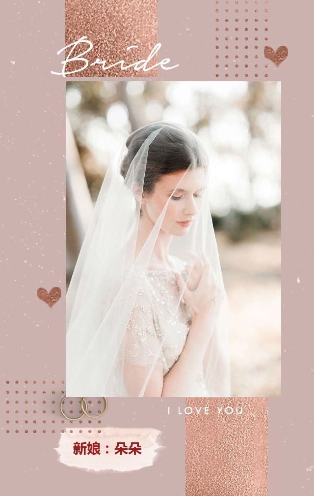轻奢紫金高端欧美简约婚礼请柬