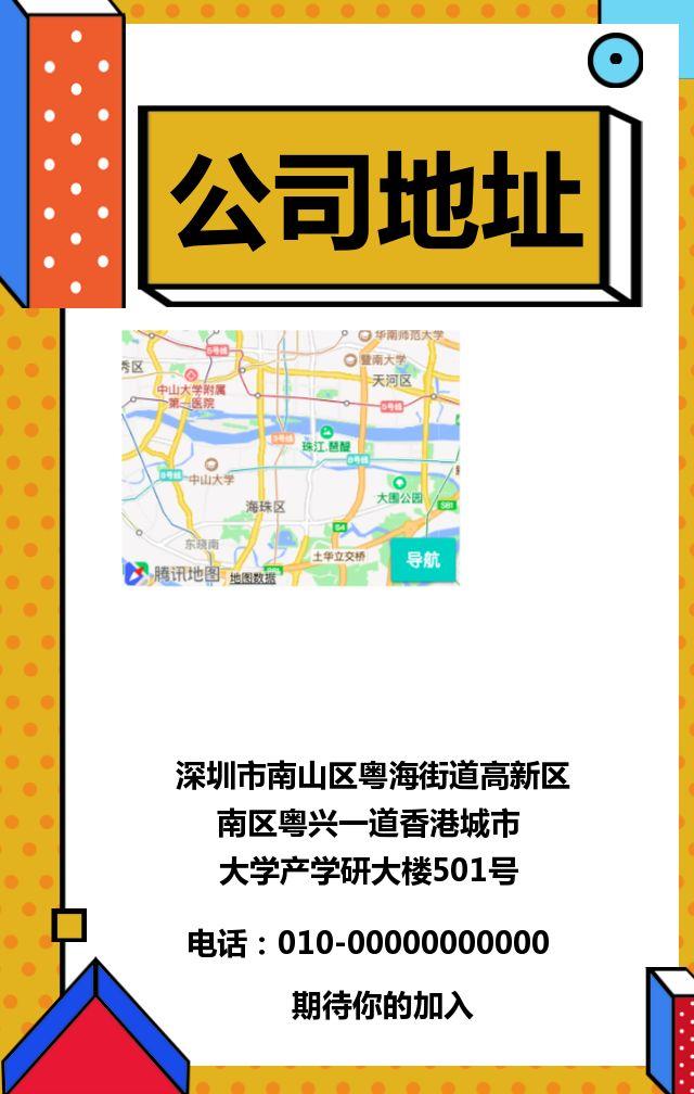毕业季时尚炫酷互联网招聘企业宣传H5