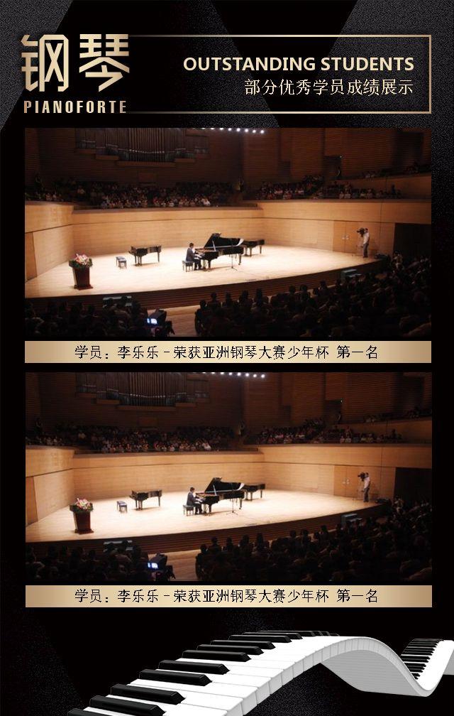 高档轻奢大气钢琴培训班招生