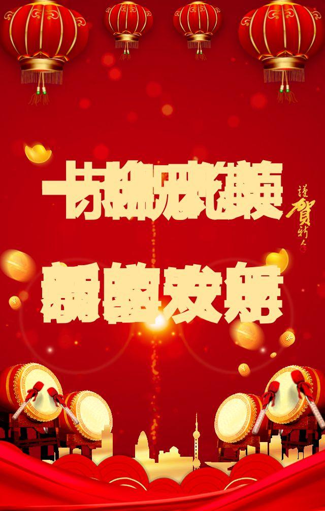 快闪高端2019猪年鸿运贺卡新年祝福,个人/企业宣传新春祝福