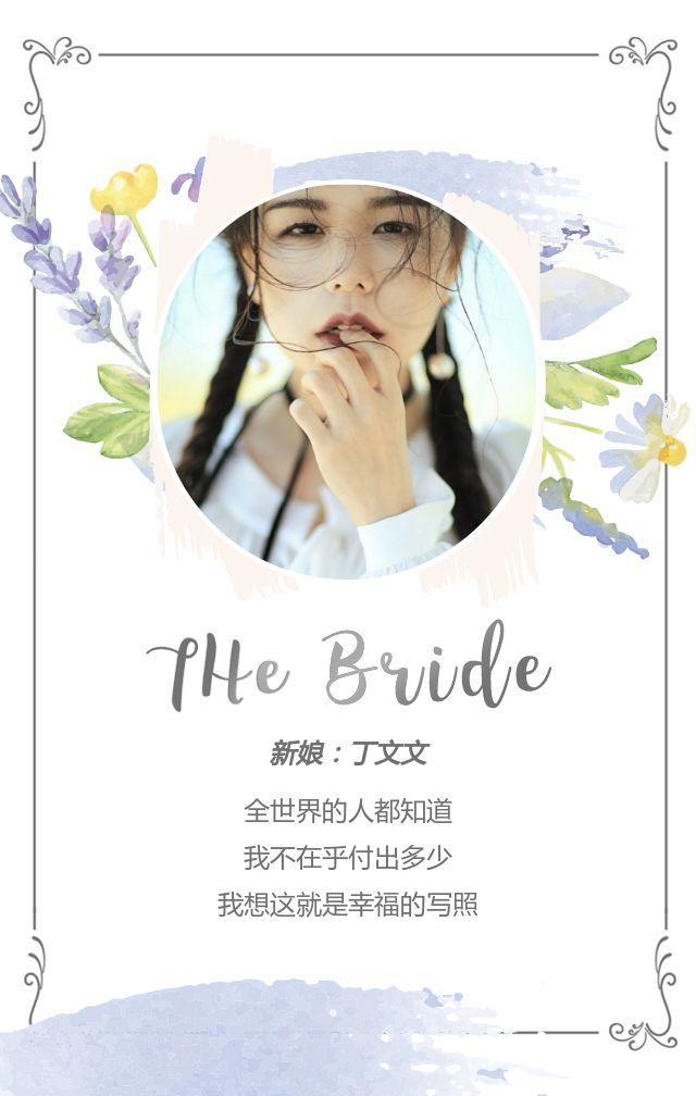 韩式淡雅小清新婚礼邀请函结婚请帖H5