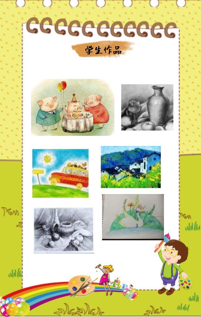 美术培训、暑期少儿美术培训、暑期培训。
