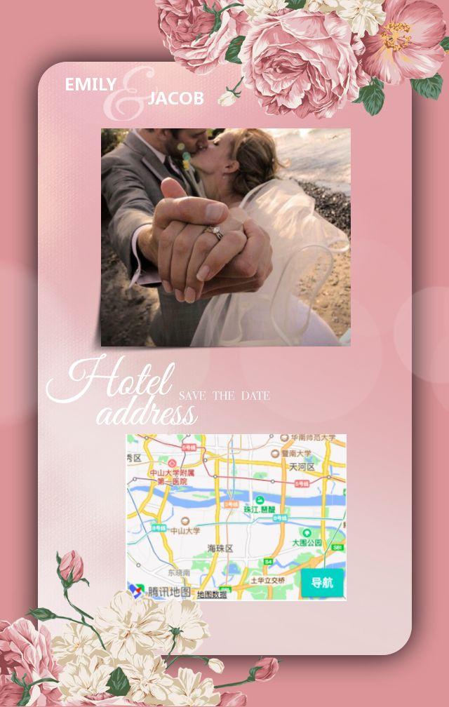 粉色花卉浪漫婚礼电子邀请函