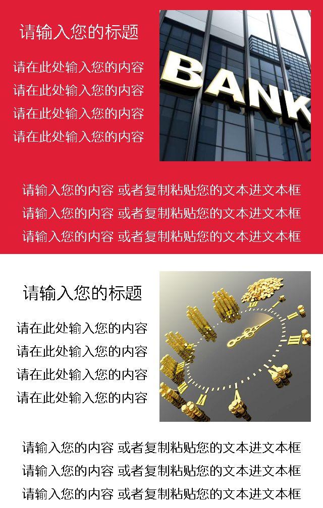 银行理财产品介绍|业绩总结