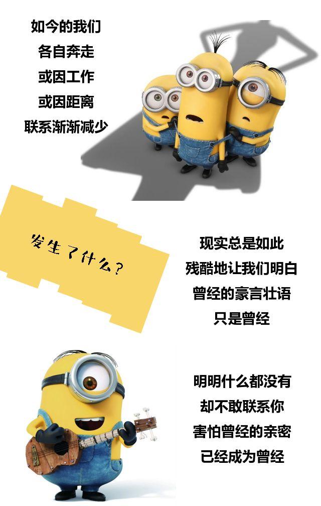 卡通风生日祝福表白H5