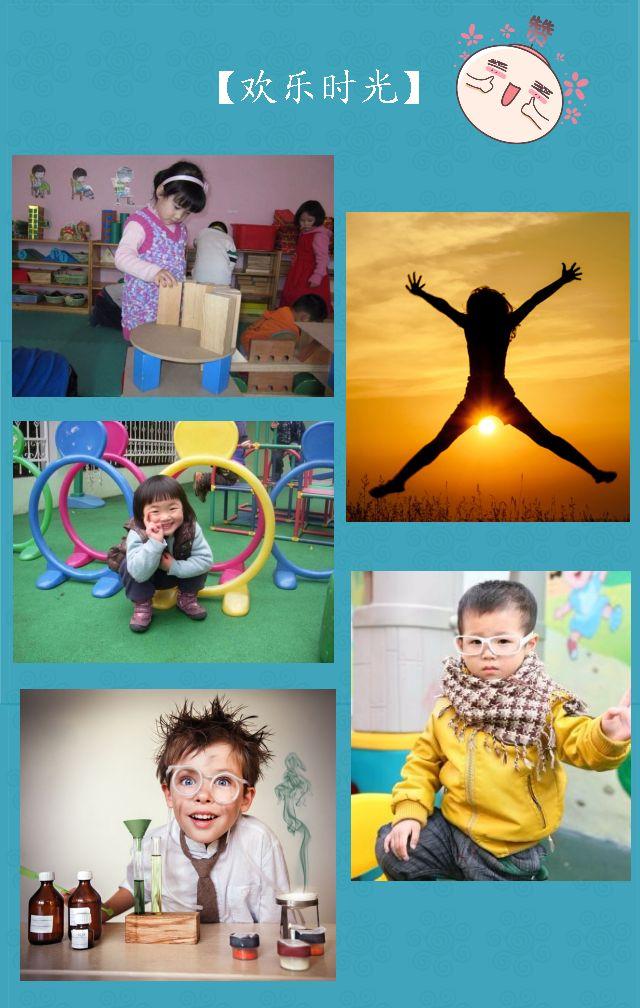 幼儿园毕业 幼儿园活动 纪念照 小学毕业 毕业
