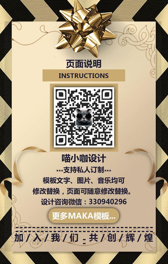 高端大气铂金商务邀请函|活动邀请|峰会会展|新品发布