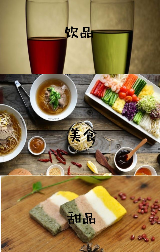 餐厅多种菜式菜单