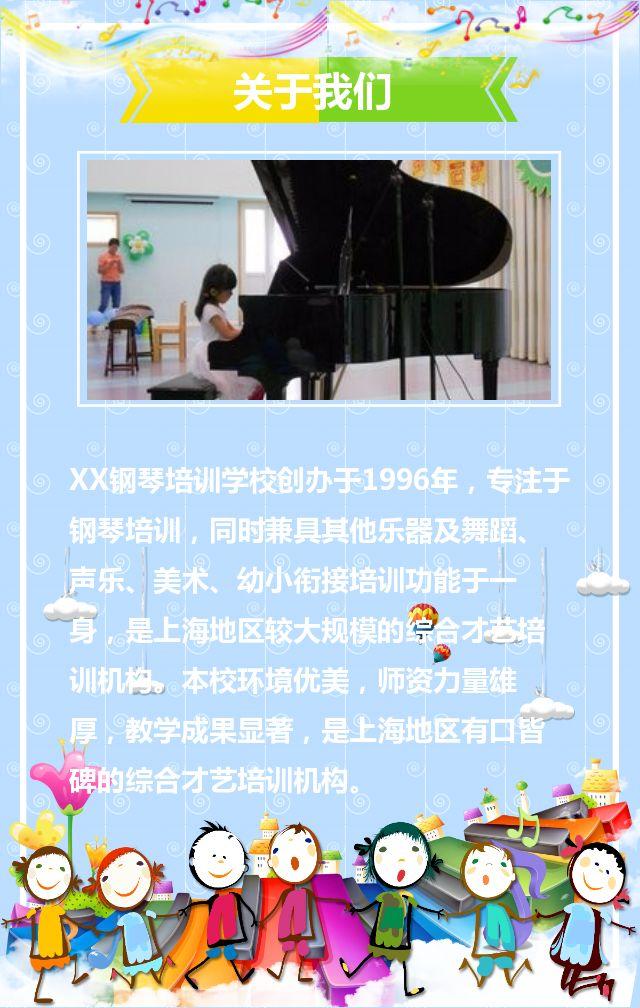 钢琴培训班常年开设招聘