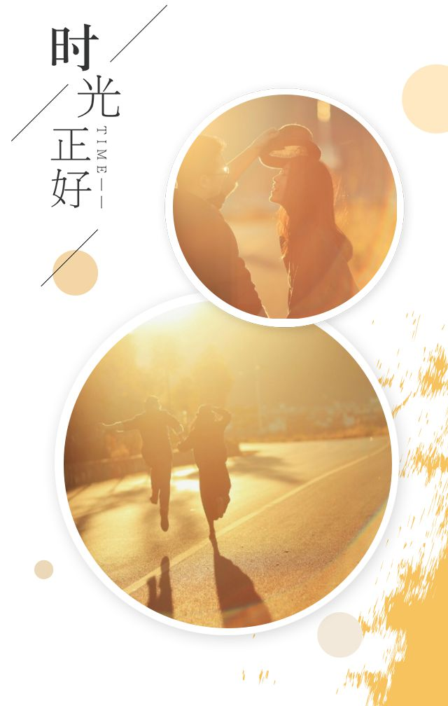 时尚简约旅行相册青春相册H5