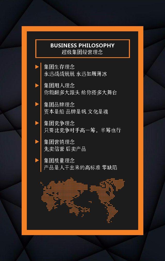 大气商务企业公司简介