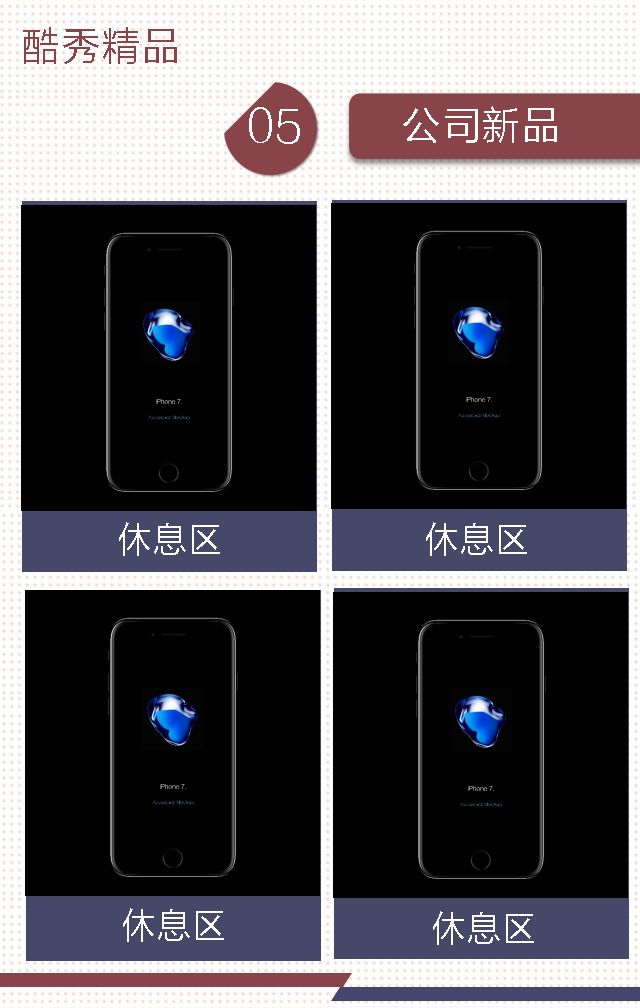 高端酷炫企业宣传企业招商公司介绍公司招商公司画册