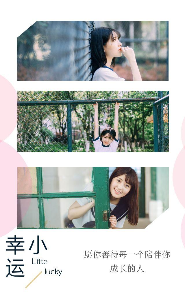ins小清新简约少女青春纪念册,超美毕业纪念册,纪念成年礼。