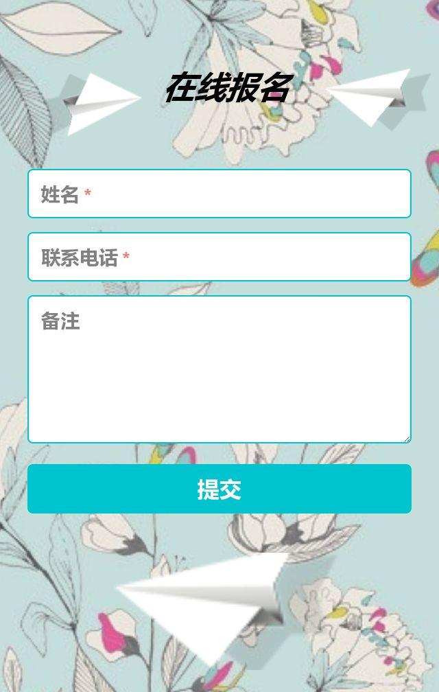 同学会邀请函