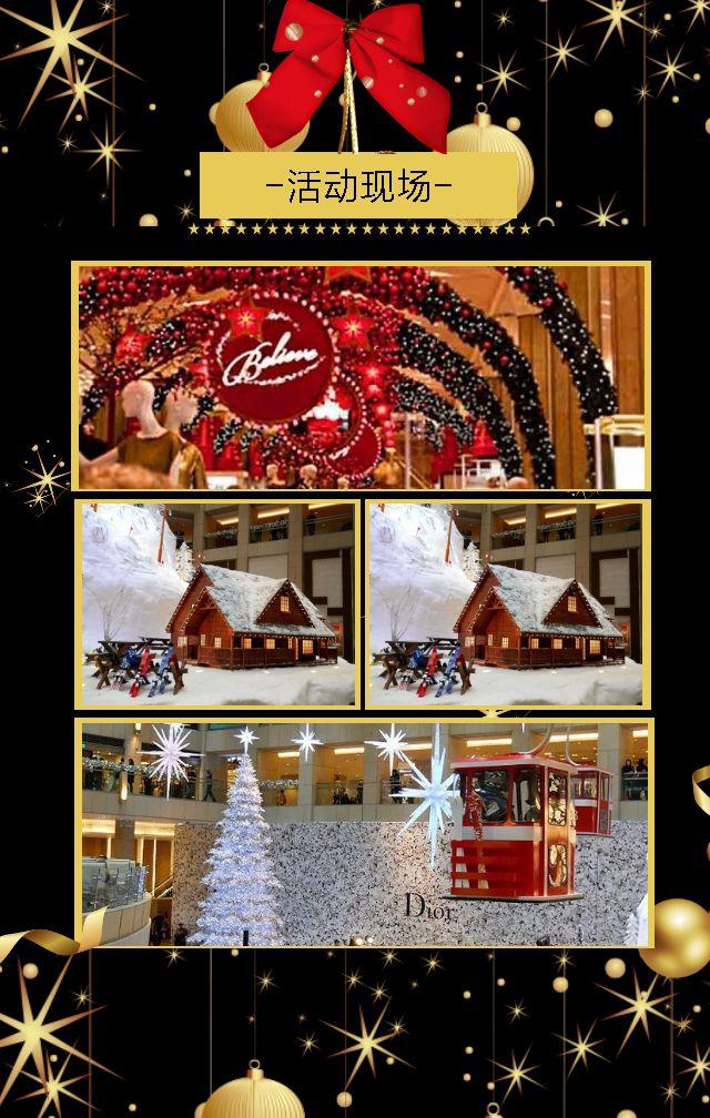 卓·DESIGN/高端烫金元旦圣诞双旦促销商场商城超市年底大促活动狗年节日产品促销新品上市新店开业新