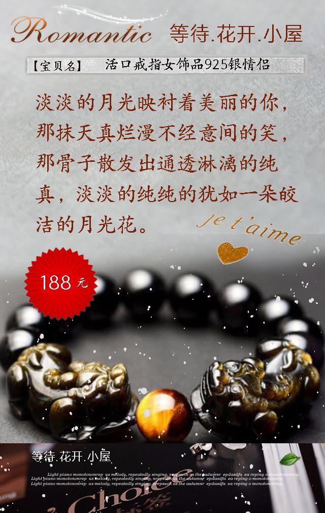 灰色时尚七夕情人节商城促销模板产品展示翻页H5