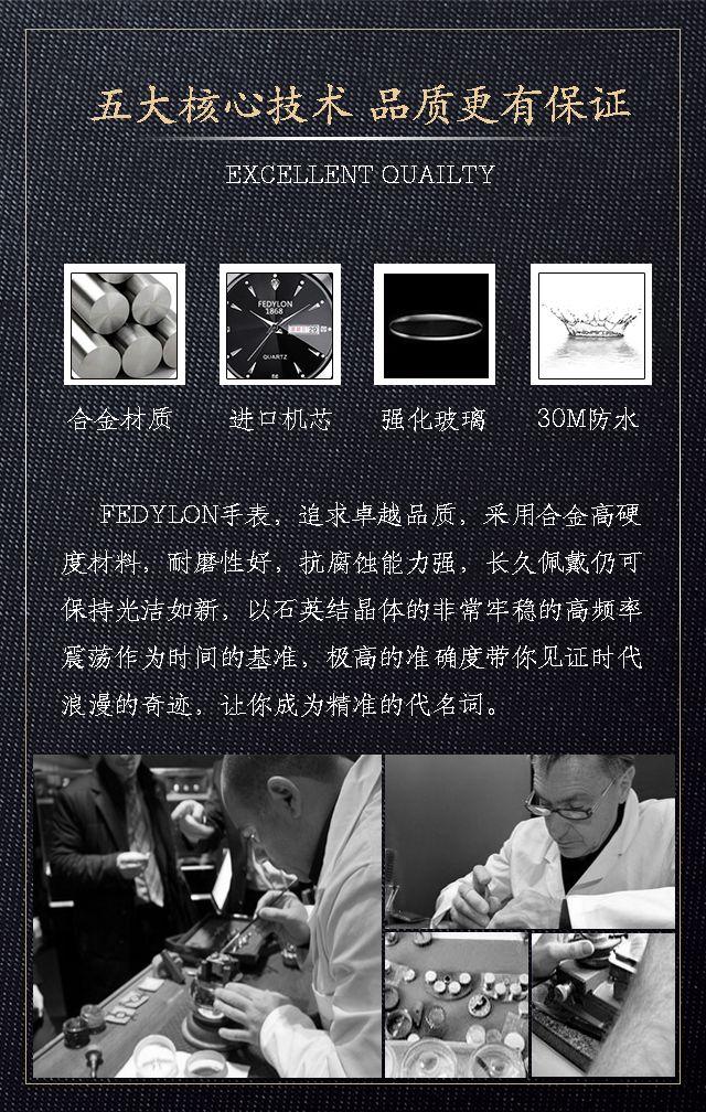 手表/首饰/电商/产品/促销活动/打折/定制/
