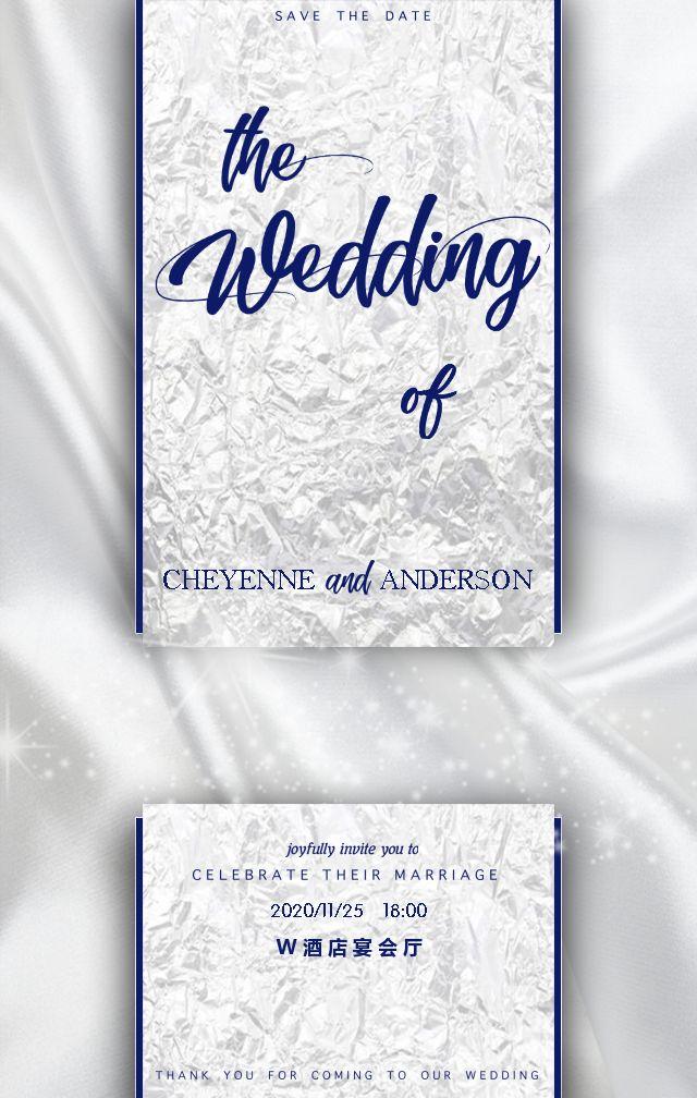 蓝白铂金高端质感婚礼电子邀请函