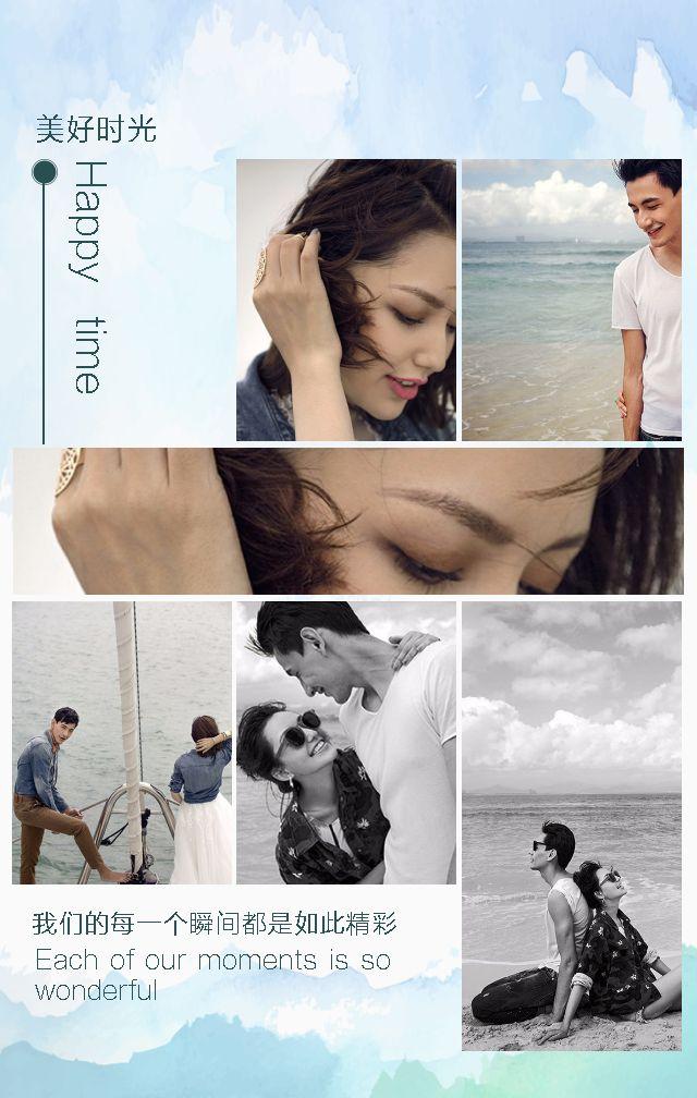 清新,淡蓝、情侣相册、七夕、情人节、520表白、告白情侣纪念册
